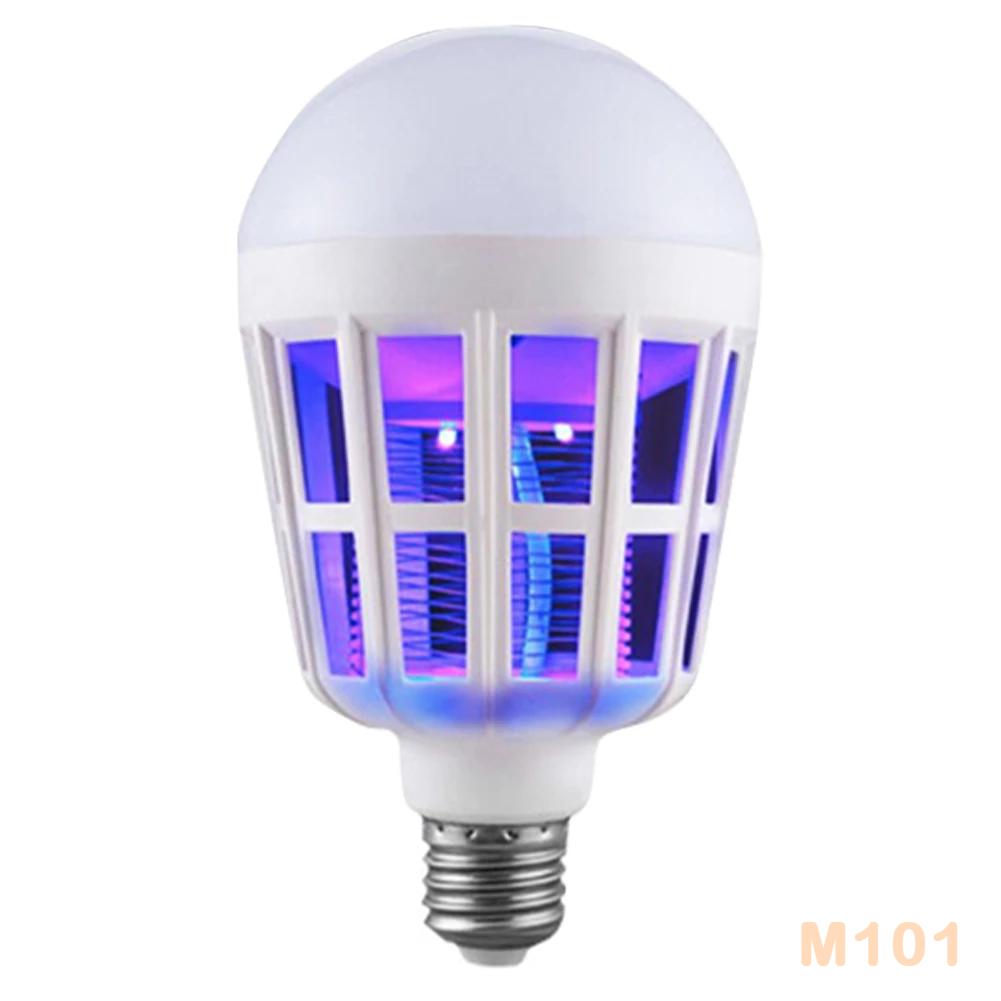 Lampe De Nuit  LED Moustique Tueur AC 175V-220V
